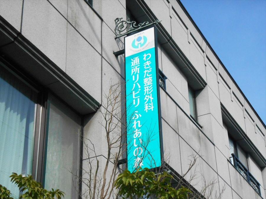 wakidaseikei_hureainomori003