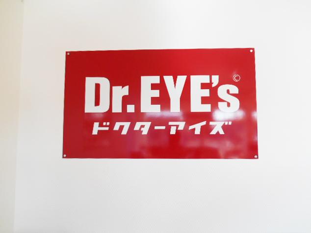 dr_eyes004