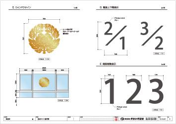 johoji00-02