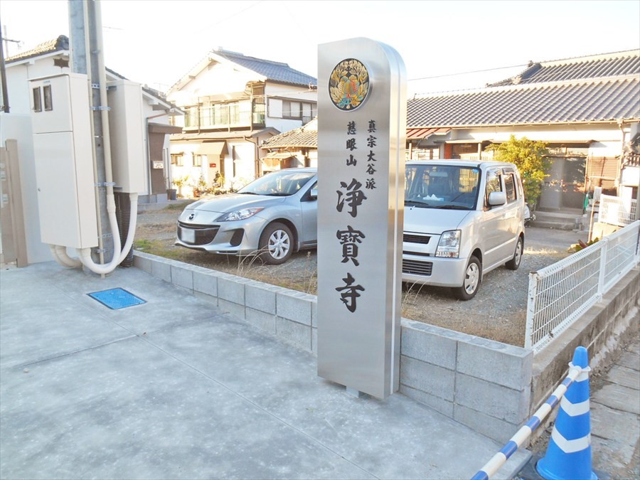johoji001