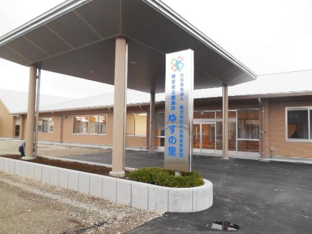 yusunosato003