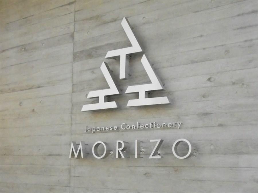 morizo_kamiarata003