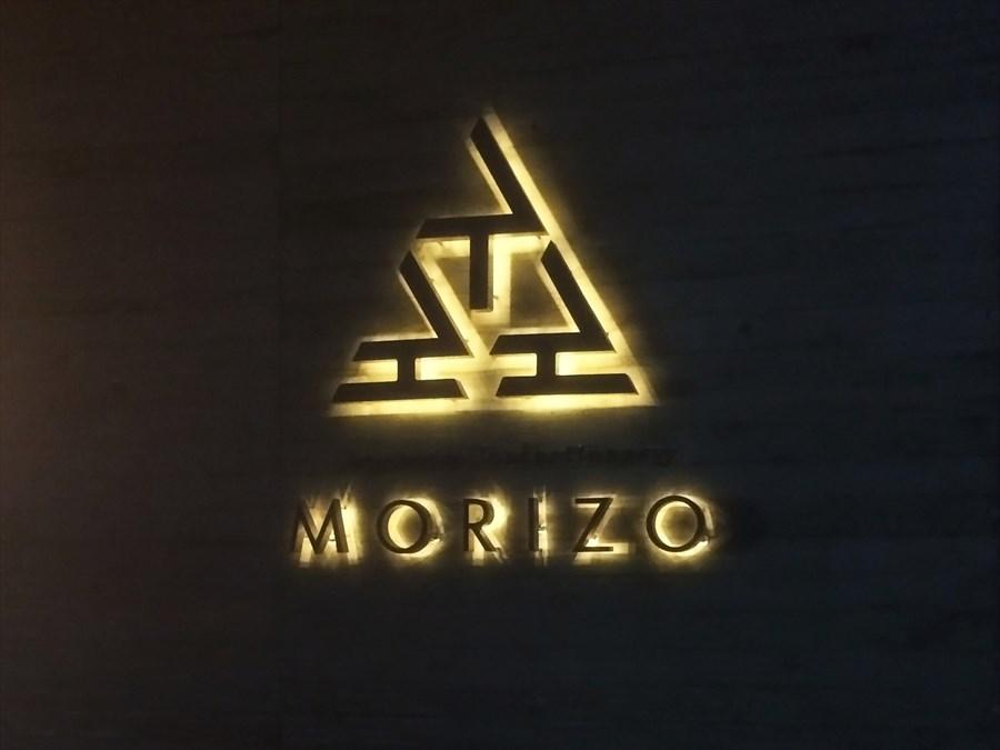 morizo_kamiarata004