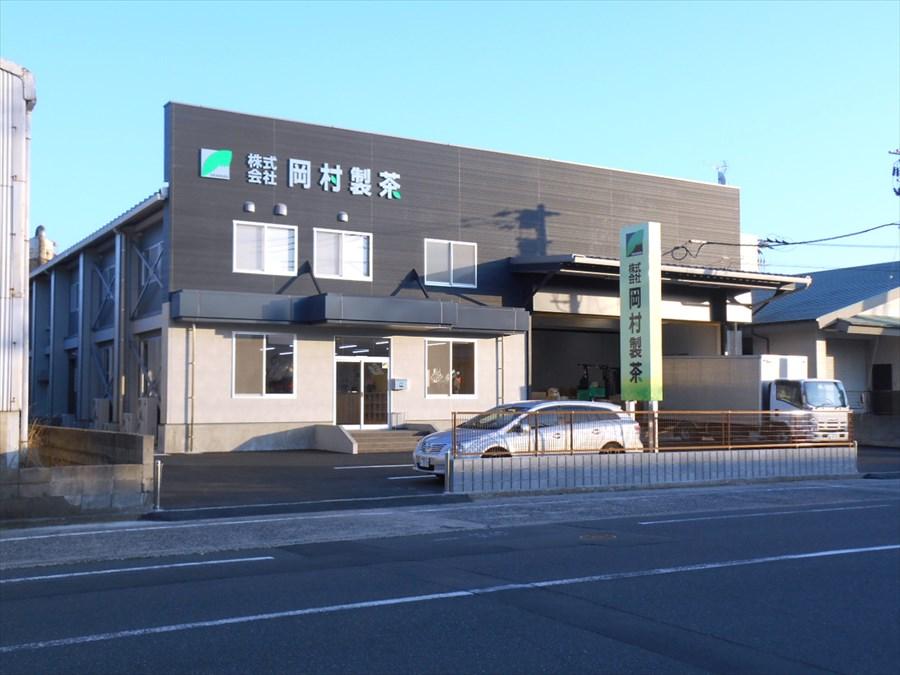 okamuraseicha002