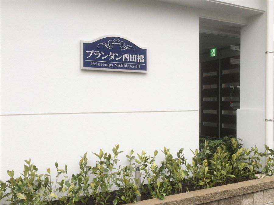 printemps-nisidabashi001
