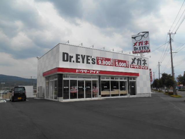 dr_eyes001